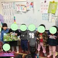 [幼兒園] (3Y3M29D)泡芙幼兒園日記(三)