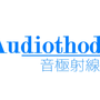 audithode
