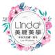 創作者 Linda美睫美學 的頭像