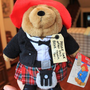 bearky