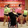 Love輪椅舞