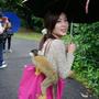 黃艾瑪的東京生活