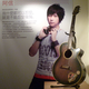 創作者 chen00139 的頭像