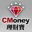 CMoney理財寶