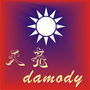 damody