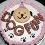 dogfunshop
