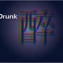 drunk382