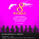 創作者 EIGHT8WOMEN 的頭像