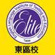 創作者 菁英東區校 的頭像