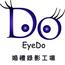 EyeDo婚禮錄影