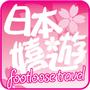 footloosetravel
