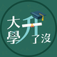 創作者 fun4learning 的頭像