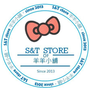 S&T store