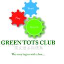 greentots 圖像