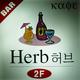 創作者 herb 的頭像