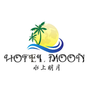 七星潭HotelMoon