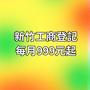 zhuzheng233