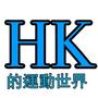 Hung Ku