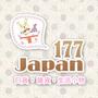 177Japan