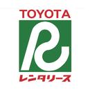 Toyotarent TW&HK 圖像