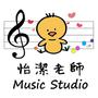 音樂旅人ICWang