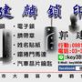 key3858648
