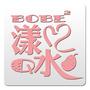 BOBEE漾漾Q水梨
