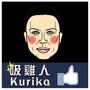kuriko1984