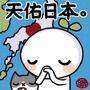 szu ting Cheng