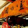 luyuan367