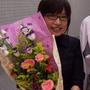 Natsumikuo