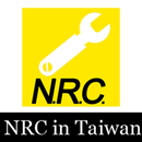 NRC in Taiwan 圖像