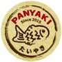 PANNYAKI2015