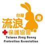 流浪兔保護協會