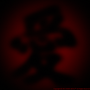 redrose0510
