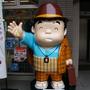 samuimongo