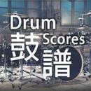 scoresdrum 圖像