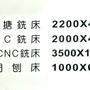 CNC龍門铣床