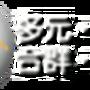 ShenMeiBaseball