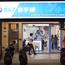 台中南區手機維修