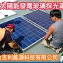 solar2money