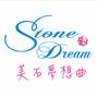 StoneDream
