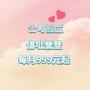 taiwanvirtual