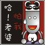 takashibaby