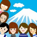日本旅遊情報局 圖像