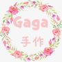 Gaga手作
