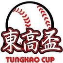 tungkaocup 圖像