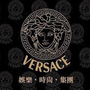 versace Underbos