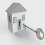 房貸利息補貼2017