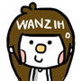 wanzih。丸子